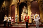 День династии Чакри