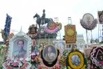 День Короля Чулалонгкорна