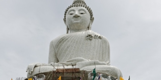 Большой Будда (Big Buddha)