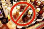 15 июля станет безалкогольным днем по всему Таиланду