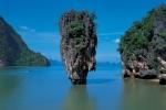 Остров Джеймса Бонда