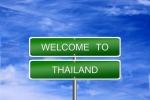 Однократные туристические визы в Таиланд — теперь без сбора