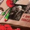 Русские жители Таиланда присоединятся к акции «Бессмертный полк»