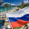 Российское генконсульство появится на Пхукете