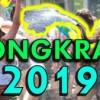 Тайский Новый год в 2019