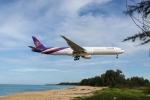 Фото с самолетом на Пхукете может стать роковым