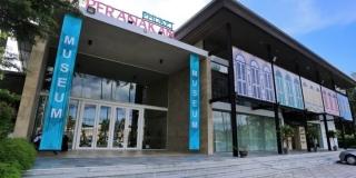 Китайские музеи на Пхукете