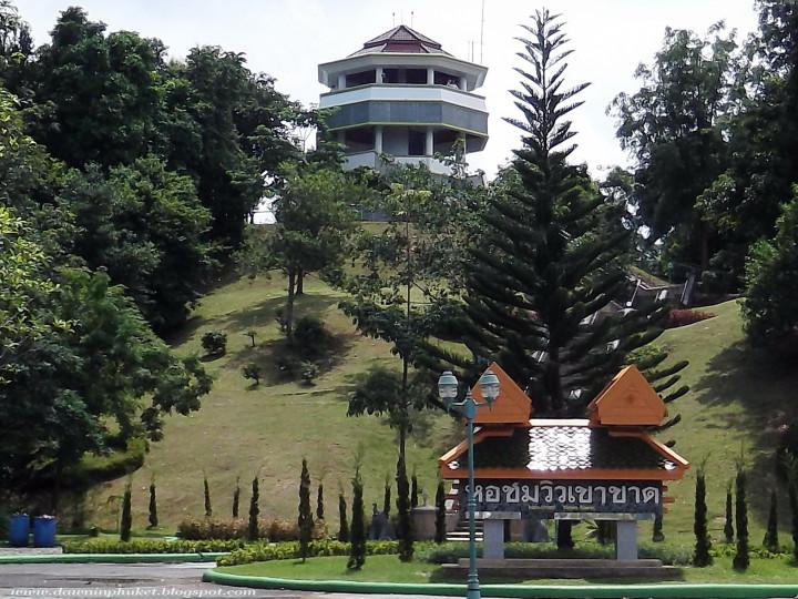 viewpoint Kao Khad
