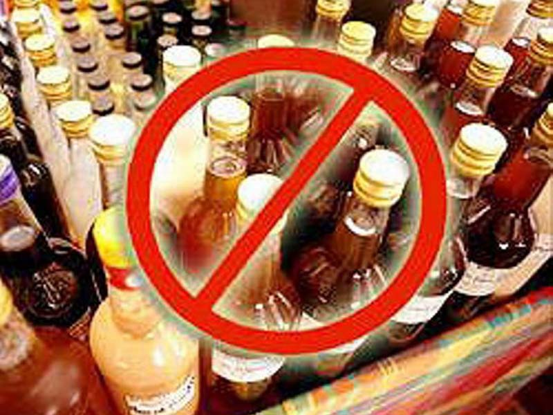 барьер Поставки алкогольной продукции на реализацию металлическая
