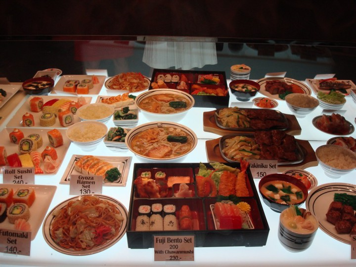 restaurants fuji