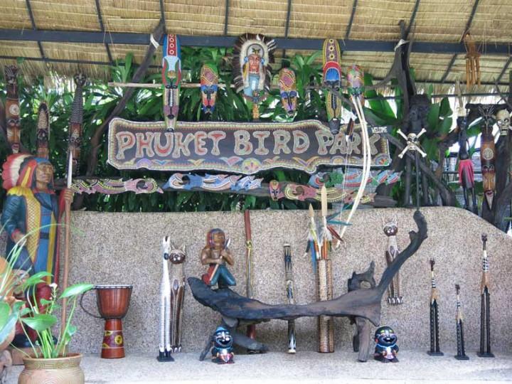 birdpark1