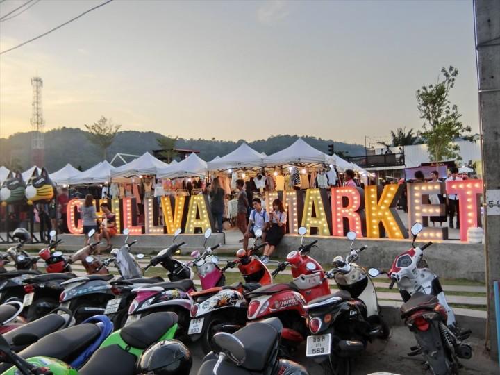 Chilva Market Phuket Town