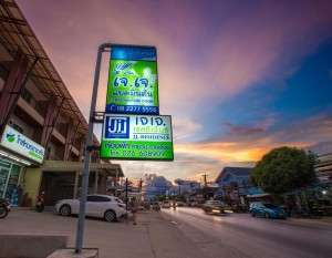 no parking zones phuket